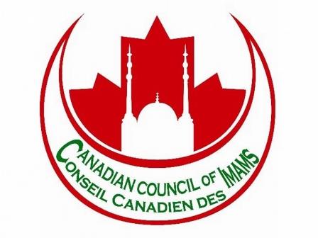 Logo_-_CCI_web_sm
